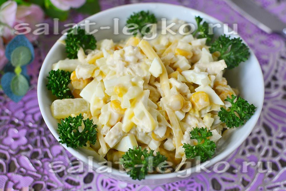 Курица с ананасами сыр салат классический