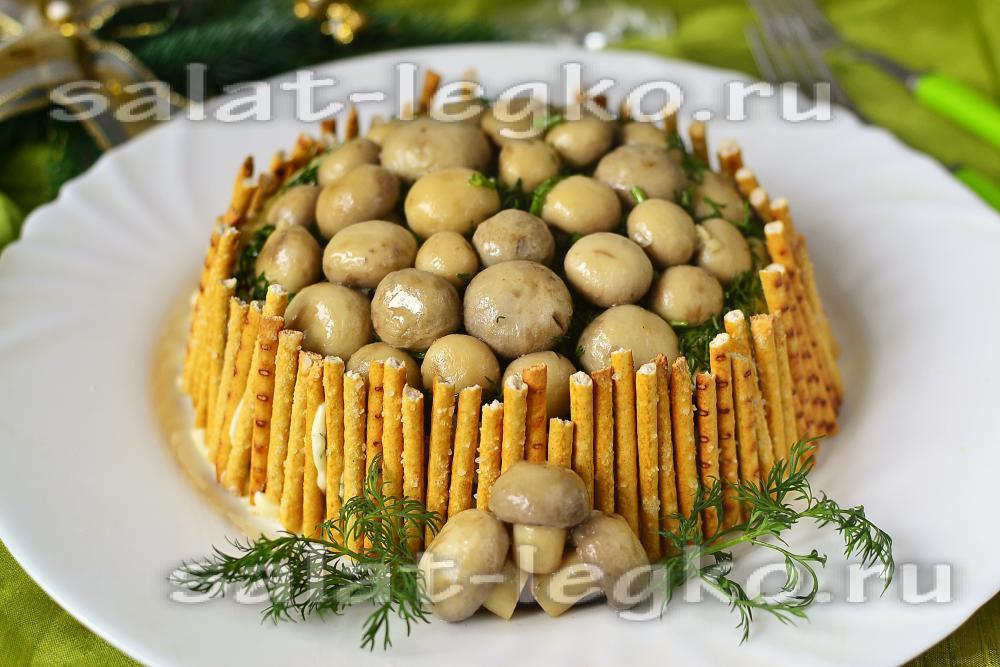 Салат грибная полянка рецепт с с шампиньонами и курицей рецепт с