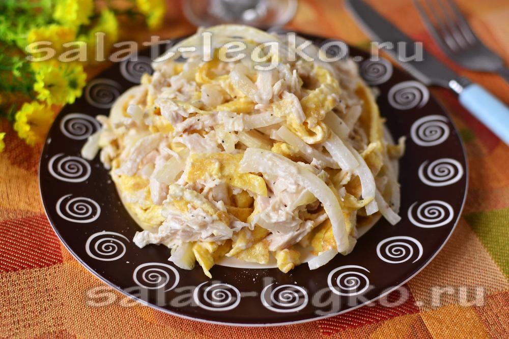 Рецепт салата по царски с курицей