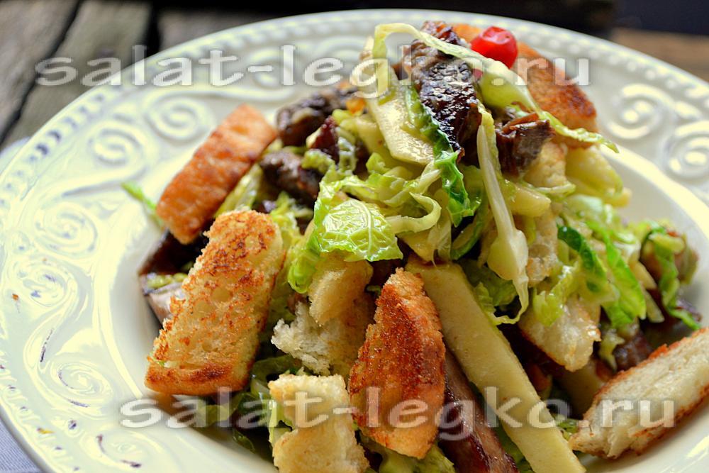 язык говяжий рецепты салатов