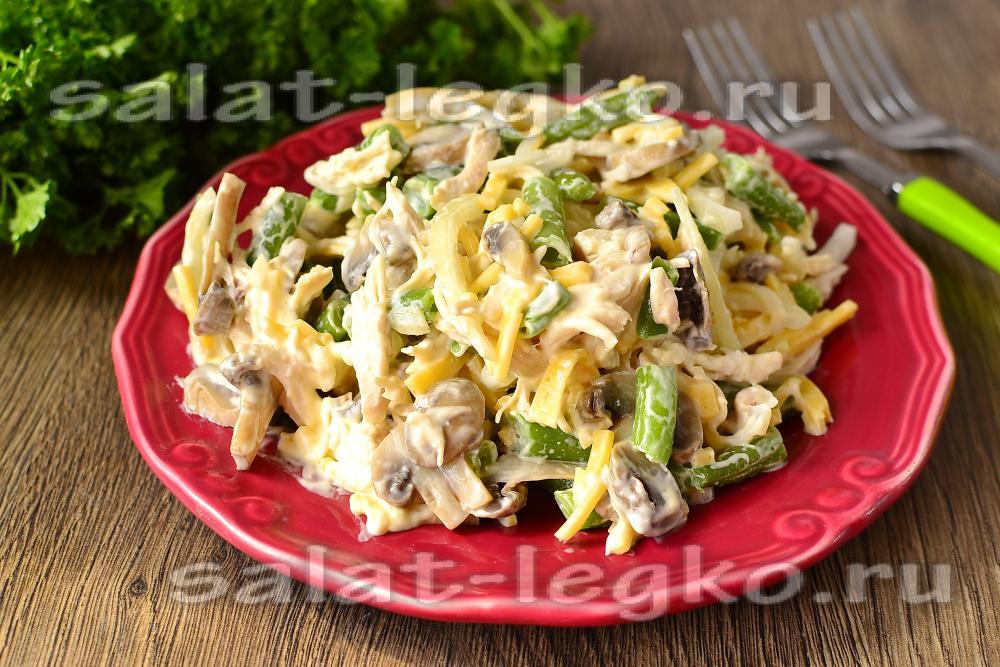 Салат с кальмарами и курицей и грибами рецепт 79