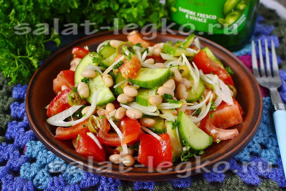 Салаты с фасолью с помидорами и огурцами