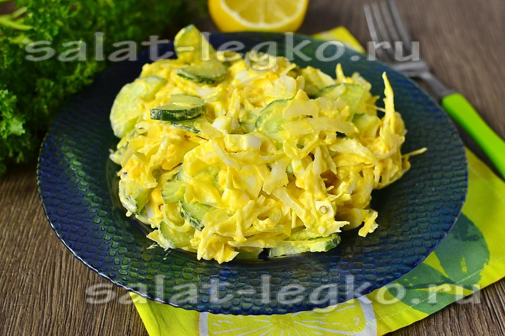 вкусные салаты из консервированных кальмаров рецепты с фото