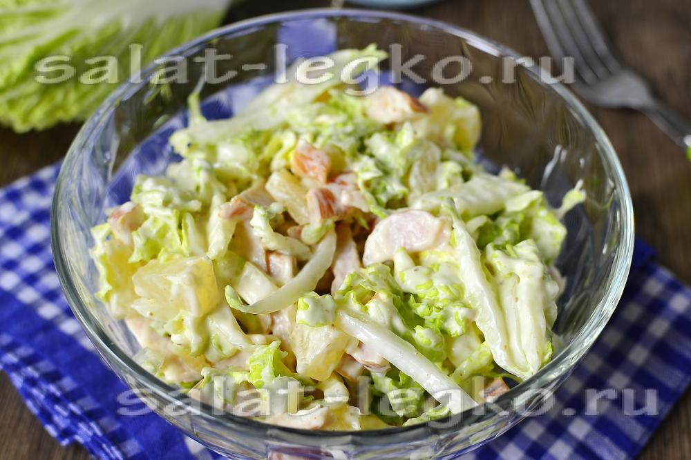 Салат из ананасов и курицы и капусты