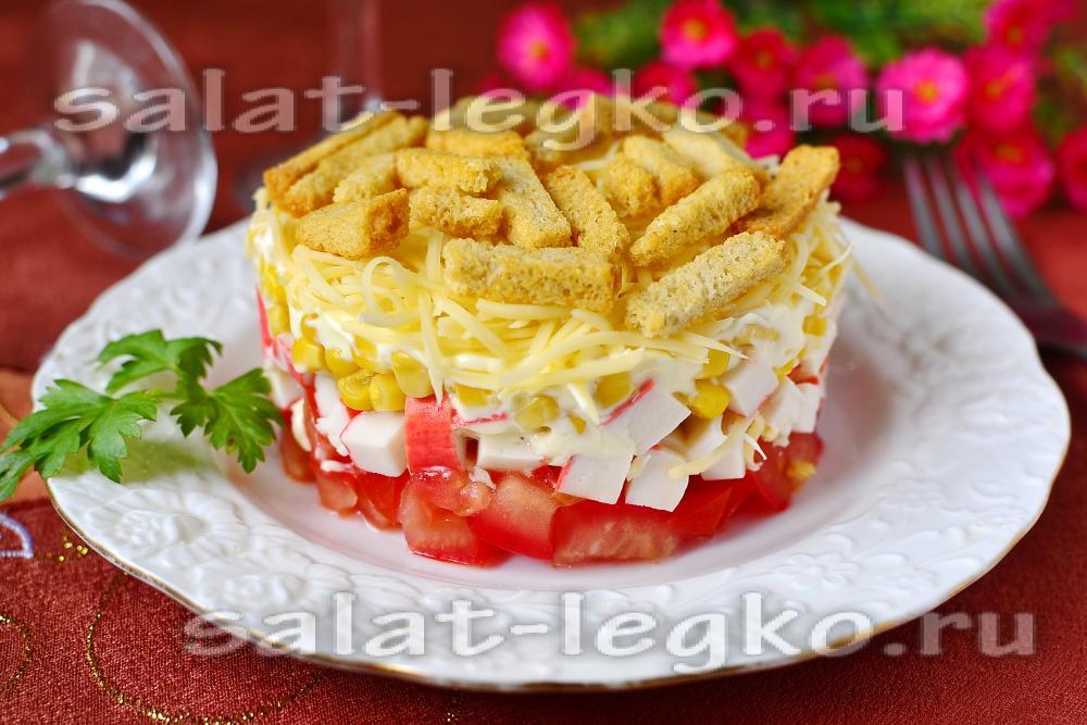 салат с помидорами и сыром крабовые палочки