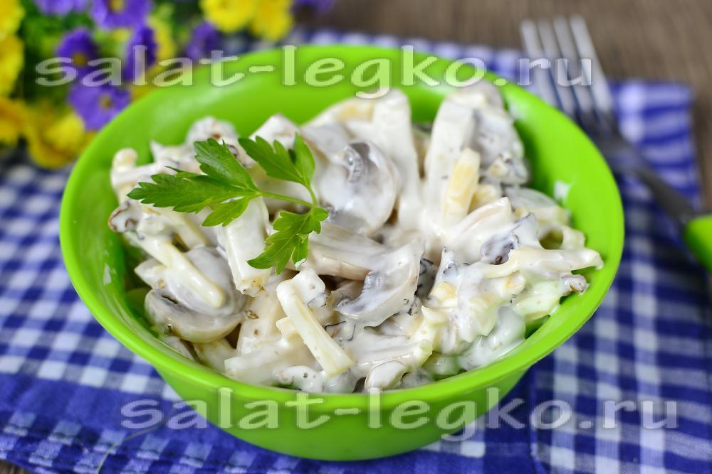 Салат рецепт очень вкусный с грибами