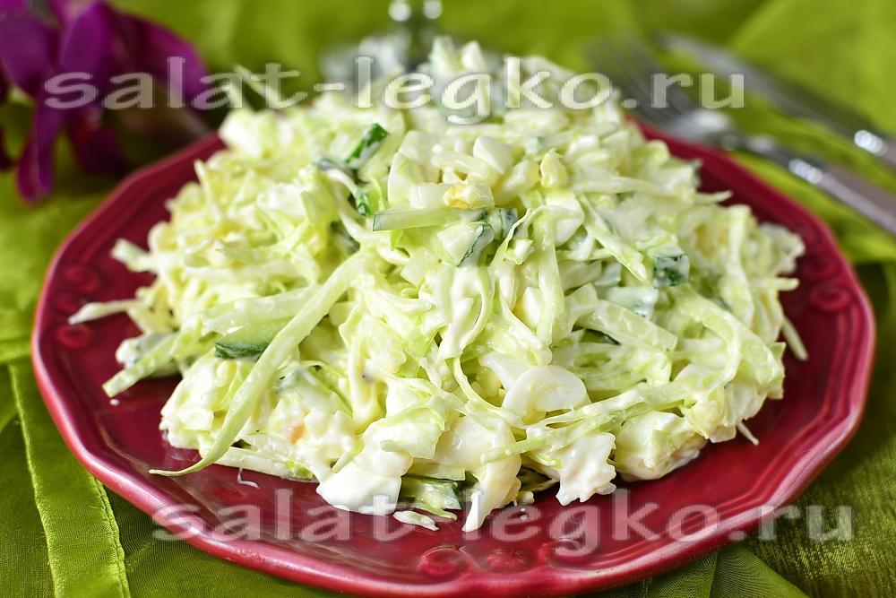 консервированные салаты с капустой