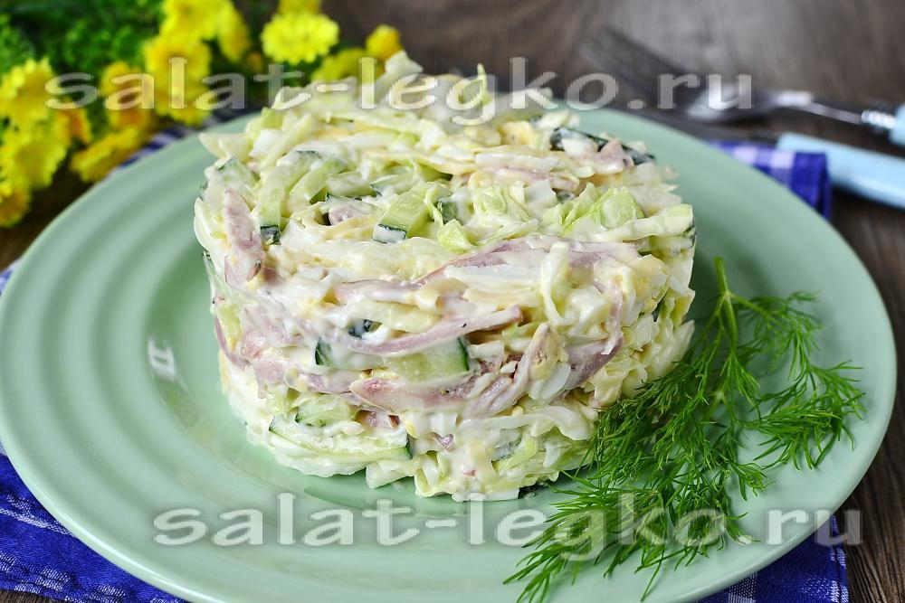 Рецепты салата нежность с ветчиной рецепт с