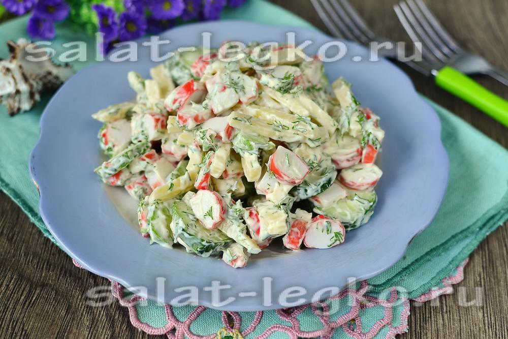 салат бриз рецепт с фото с крабовыми палочками