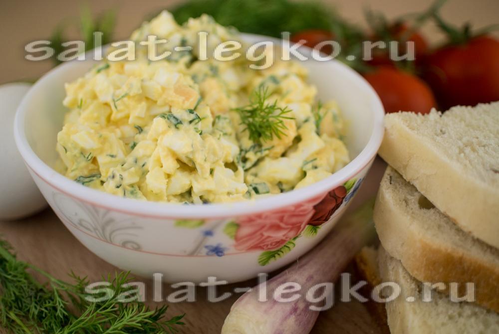 Салаты из яиц с пошаговым