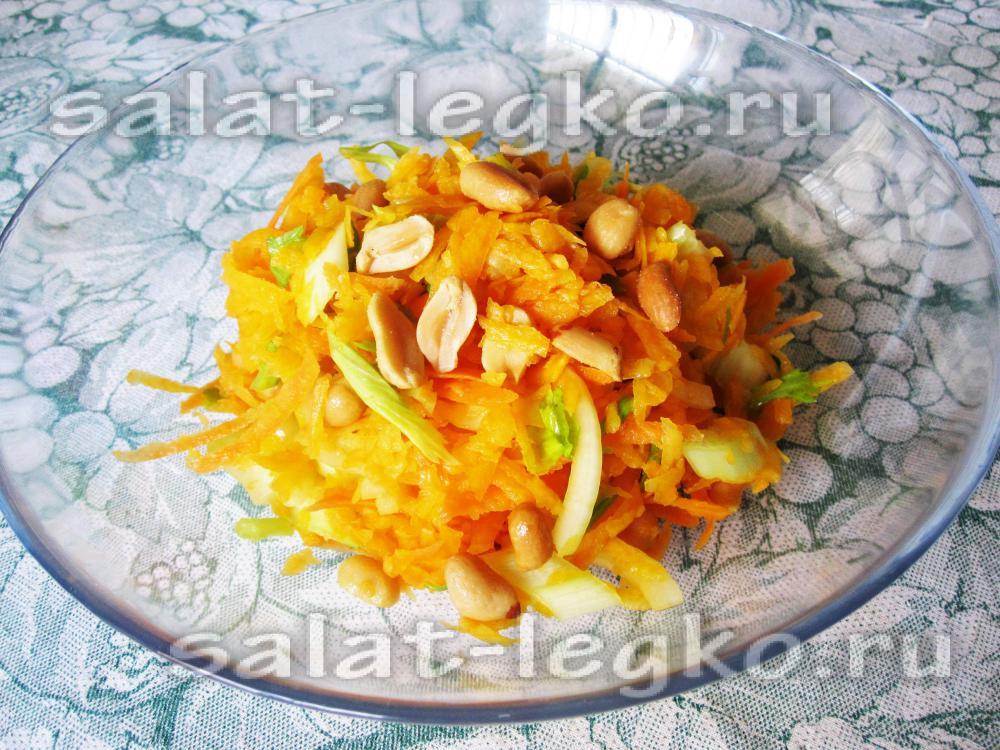 Салаты из тыквы капусты моркови