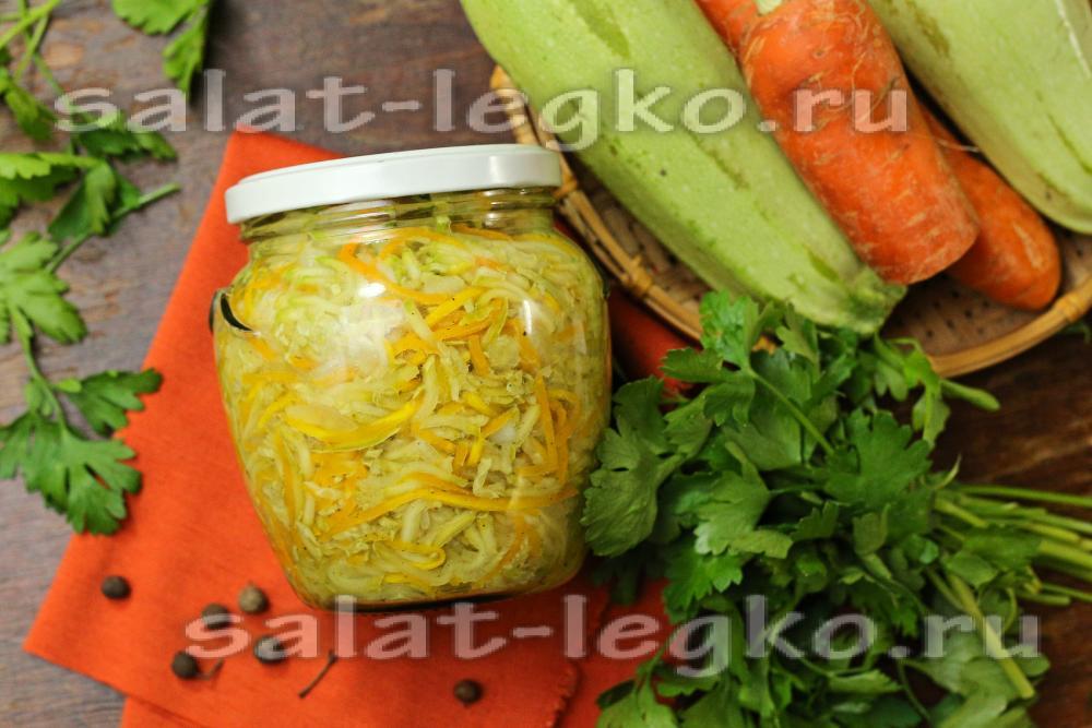 Салаты на зиму с морковью рецепты простые и вкусные рецепты