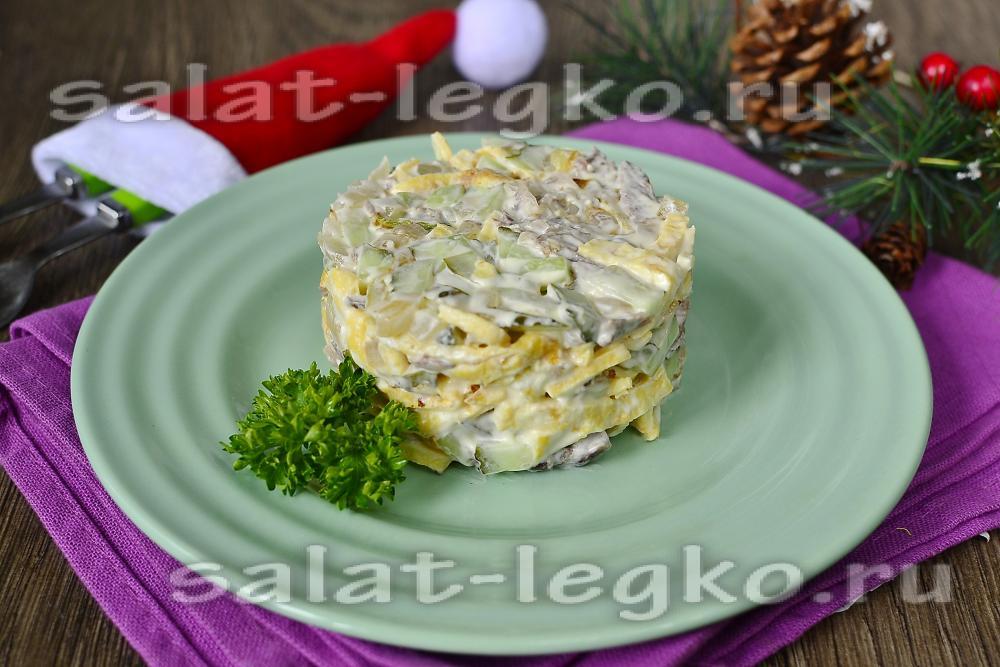 салат петрович рецепт с говядиной