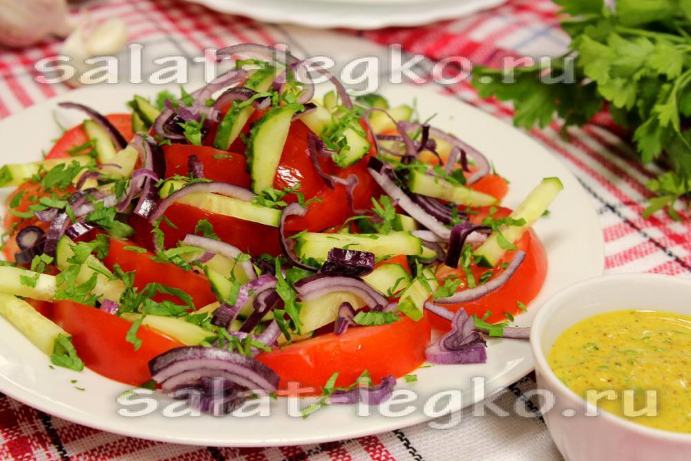 Овощные салаты к мясу рецепты пошагово