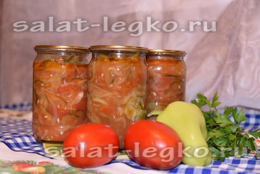 Салат на зиму простыеы