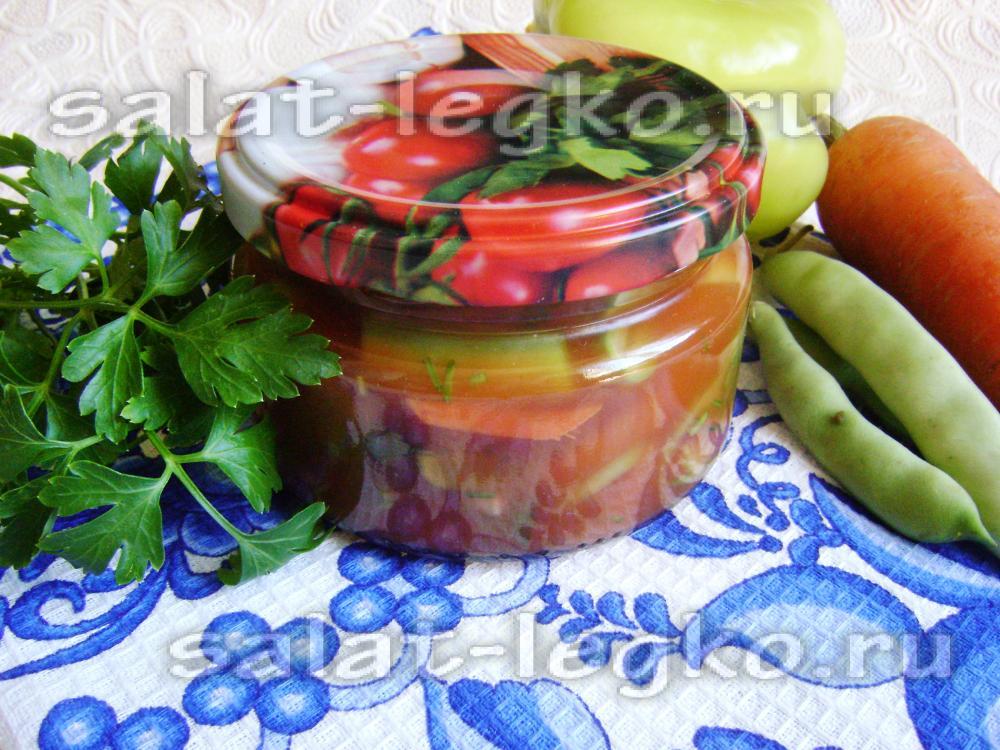 Рецепт салата из фасоли с овощами на зиму