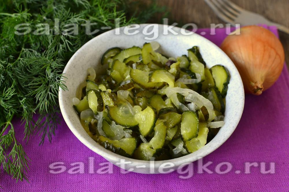 Рецепт салат из огурцов с луком и перцем