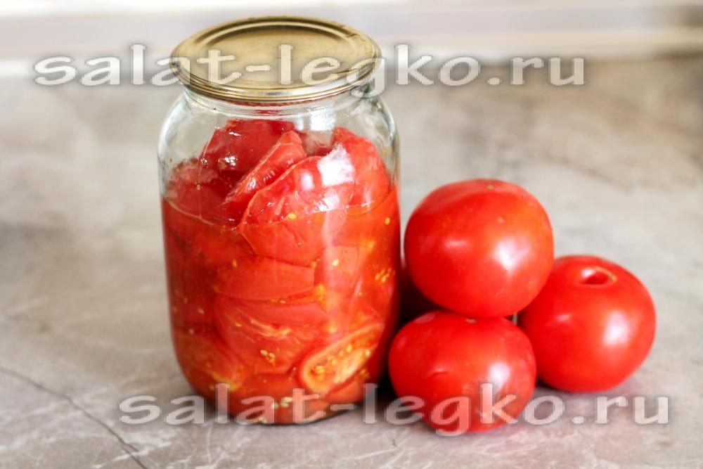 Салат из помидоров с луком на зиму рецепт с фото, как