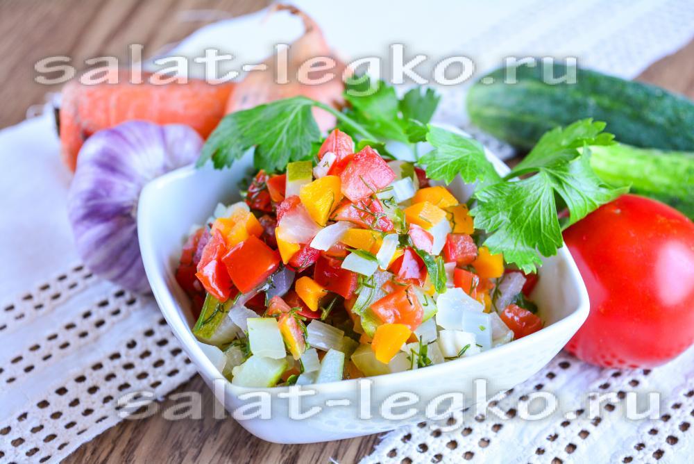 Салат с помидорами на зиму пальчики оближешь с