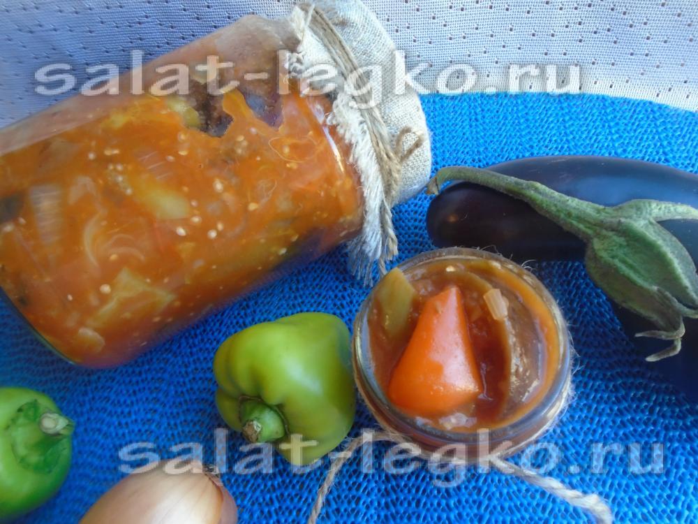 закуска остренькая из баклажанов и лука