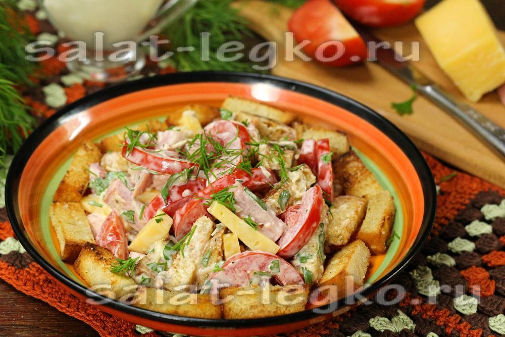 Рецепты салатов с колбасой недорогие и вкусные