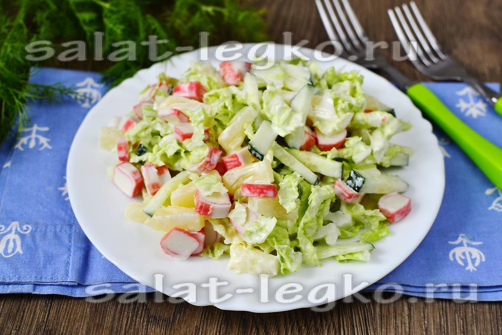 Салат с крабовыми палочками простые и вкусные рецепты с курицей