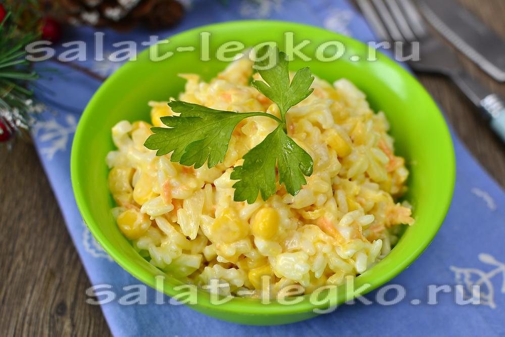 Рецепти простих салатов из фото