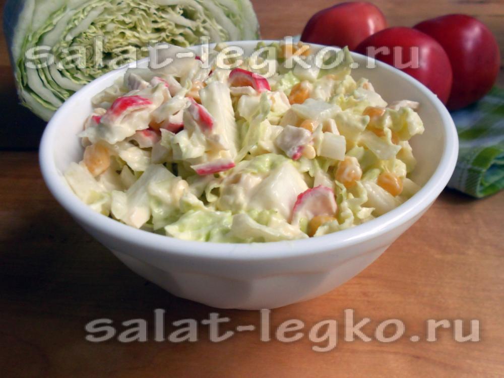 полотна подробнее салат из пекинской капусты на новый год выбрать