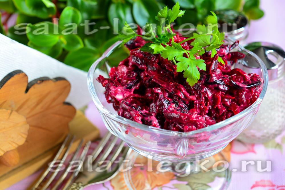Салаты из чернослив рецепты простые и вкусные 79