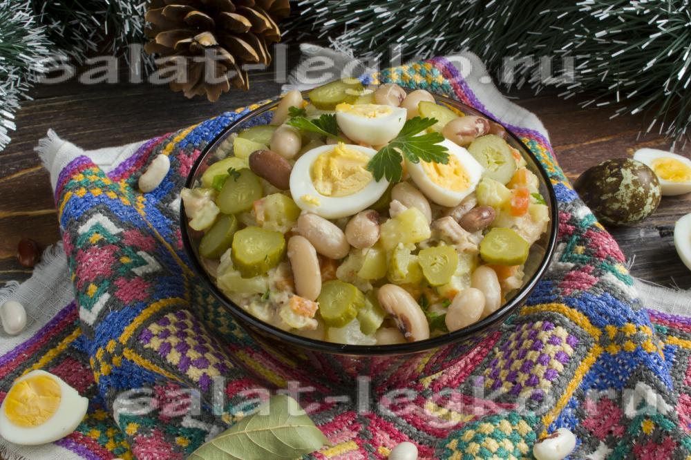 салаты из фасоли с грибами рецепты с фото