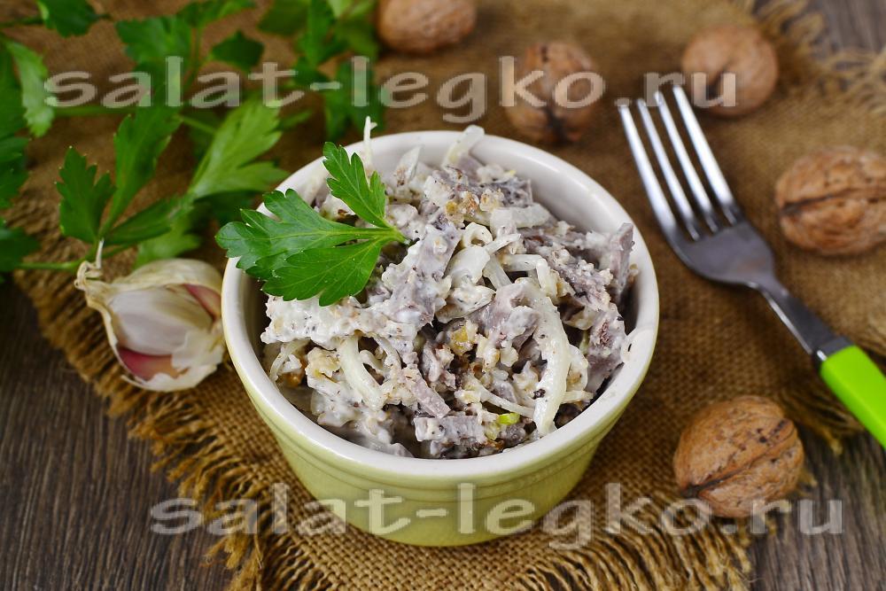 рецепт чернослив с грецким орехом салат рецепт