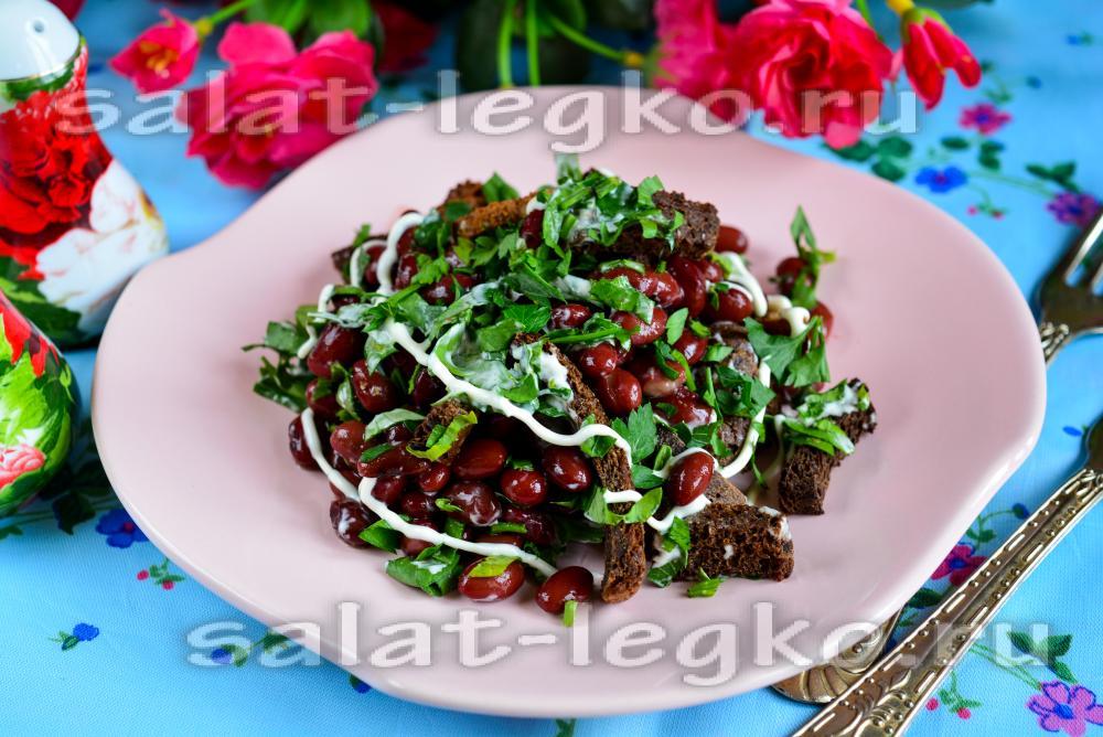 Рецепты салаты с фотографиями из фасоли
