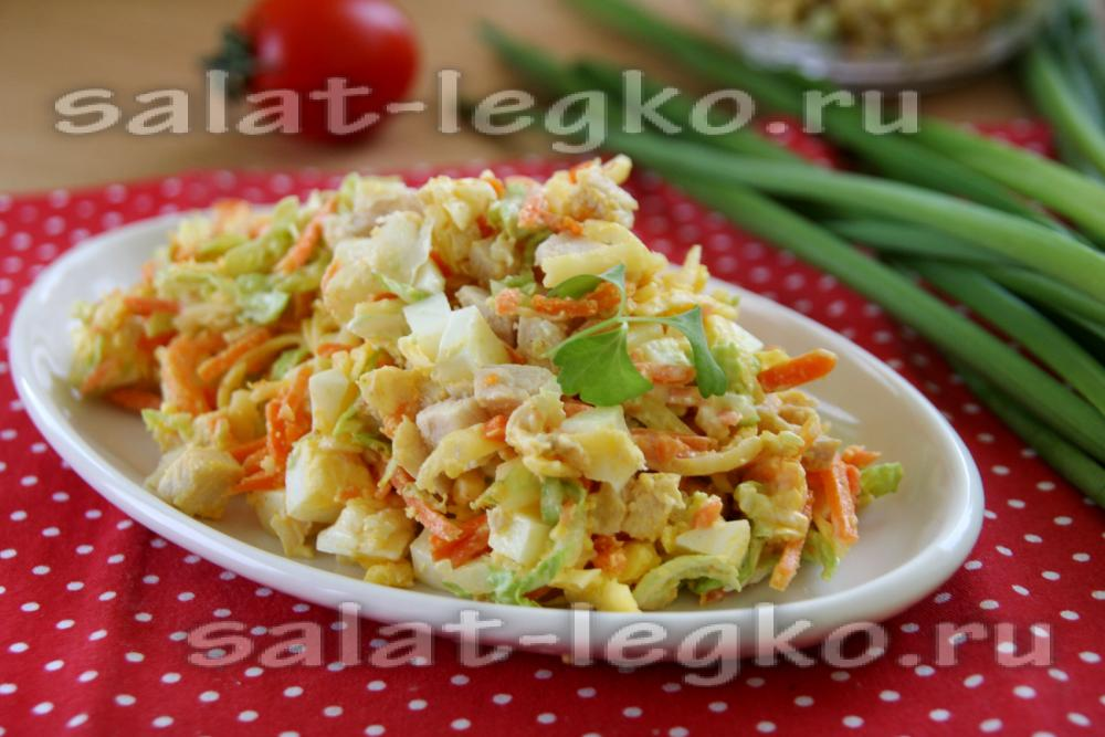 салат со свежей капустой и корейской морковью