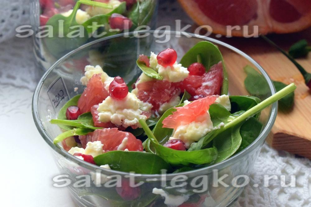 Салат из шпината рецепты с простые и вкусные
