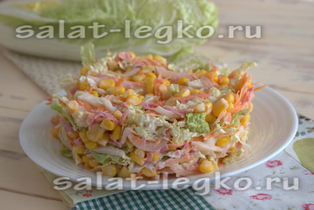 Рецепт быстрого и вкусного салата на скорую руку вкусный