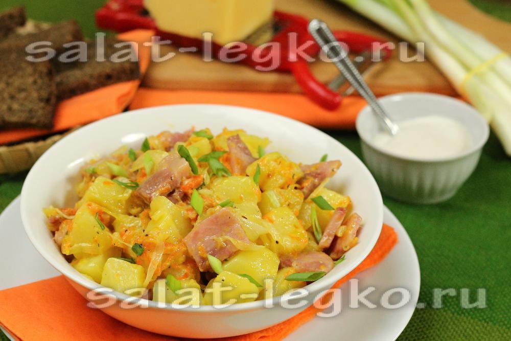 Салат с картошкой и с ветчиной и сыром