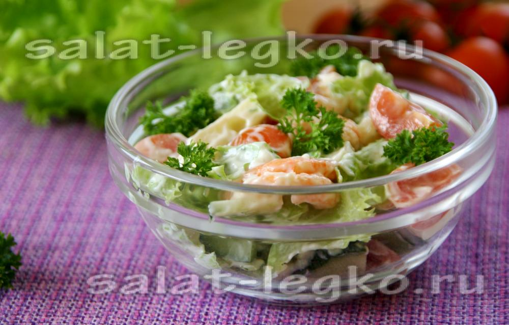Салат с креветками и огурцами и морковью