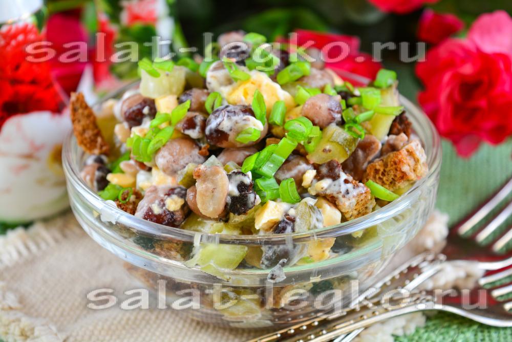 Вкусный салат с фасолью консервированной и сухариками