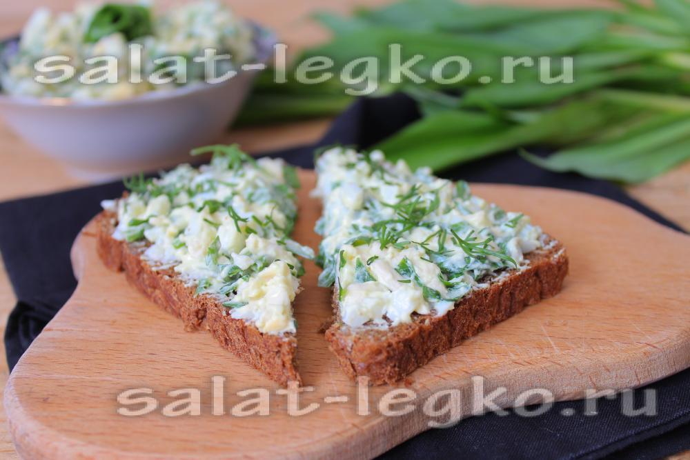 Вкусные слоеные салаты с майонезом рецепты с