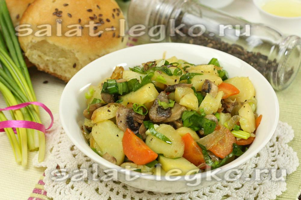 Салат с картофелем морковью грибами