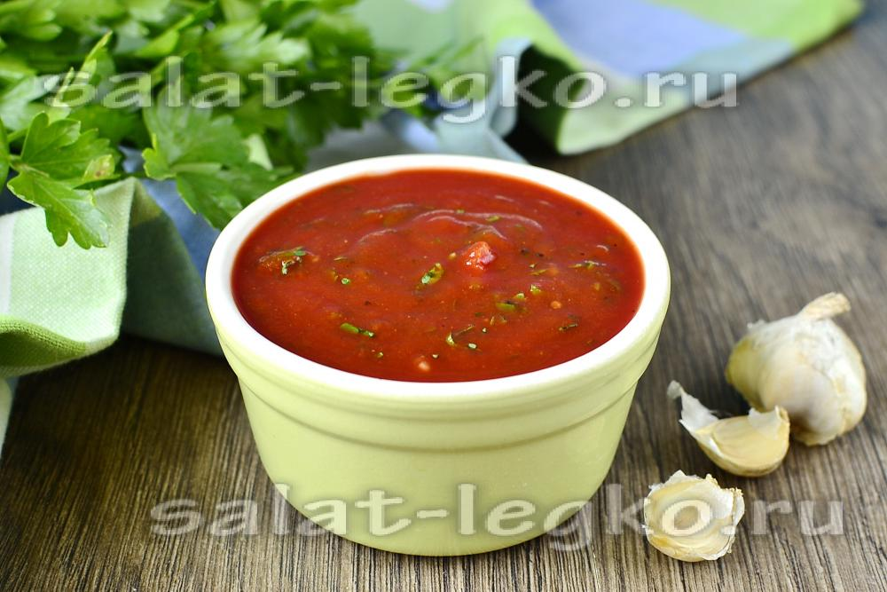 рецепты салатов на закатку