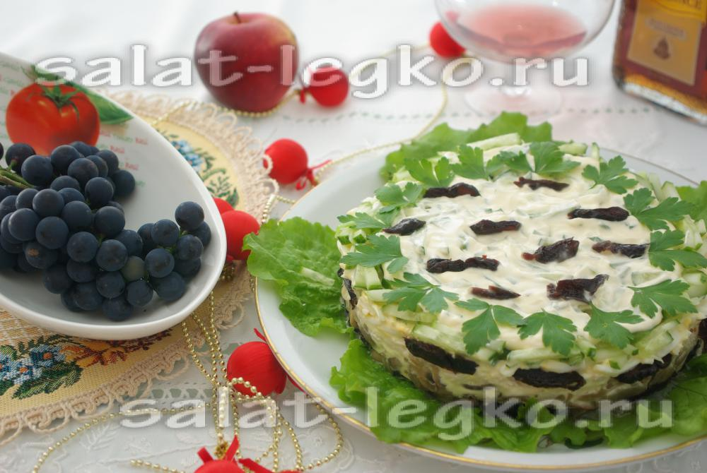 Салат березка с черносливом пошаговый рецепт