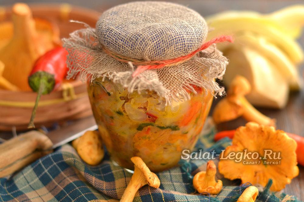 солянка из капусты на зиму рецепты пальчики оближешь