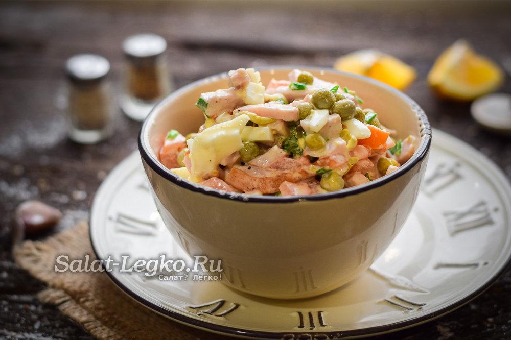 Рецепты салатов с на день рождение мужу 4