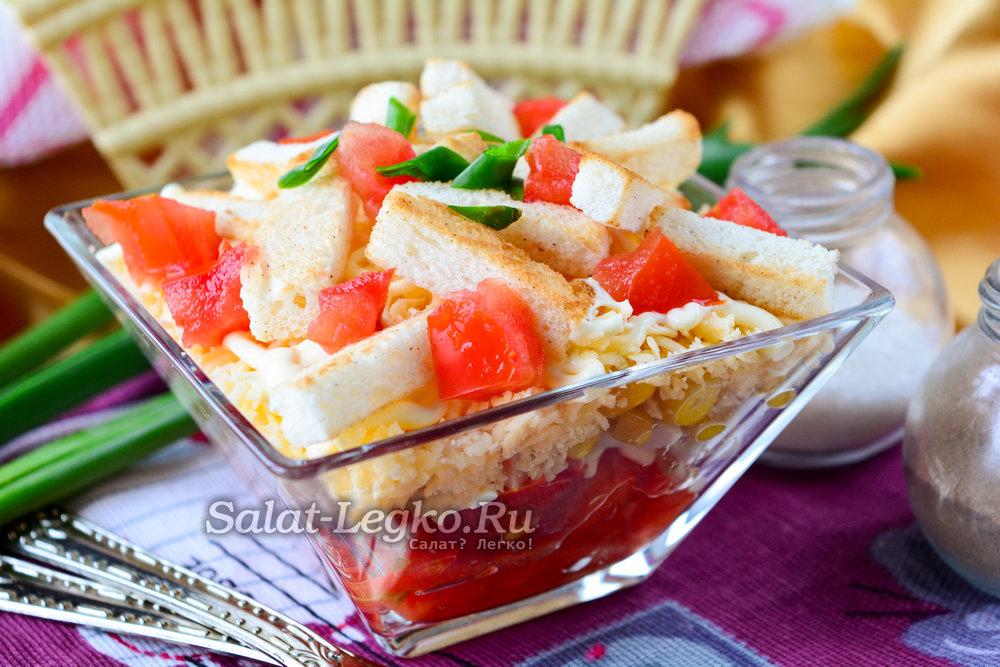 Салат крабовые палочки помидоры сыр чеснок сухарики