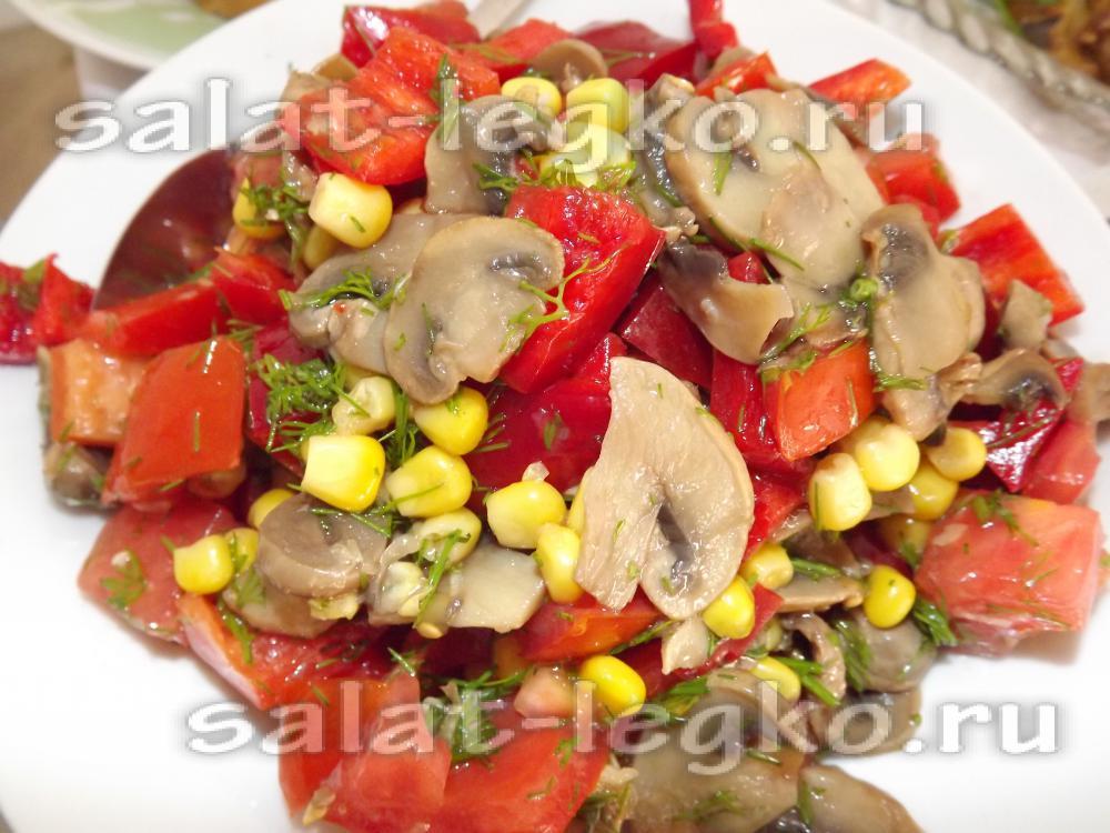 Вкусные салаты с перцем и помидорами на зиму