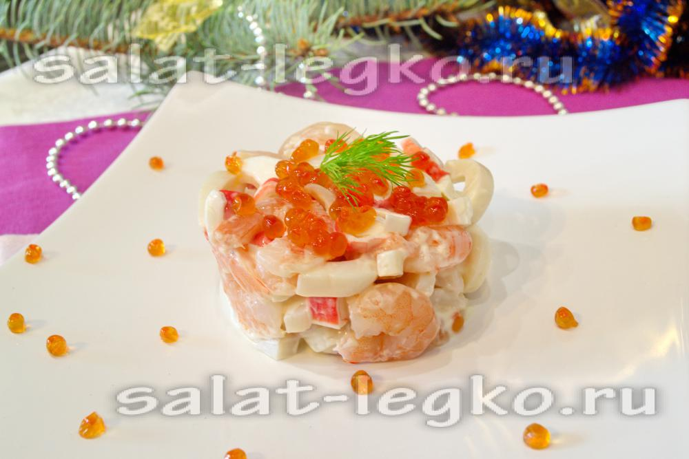Салат с икрой и крабовыми палочками рецепт