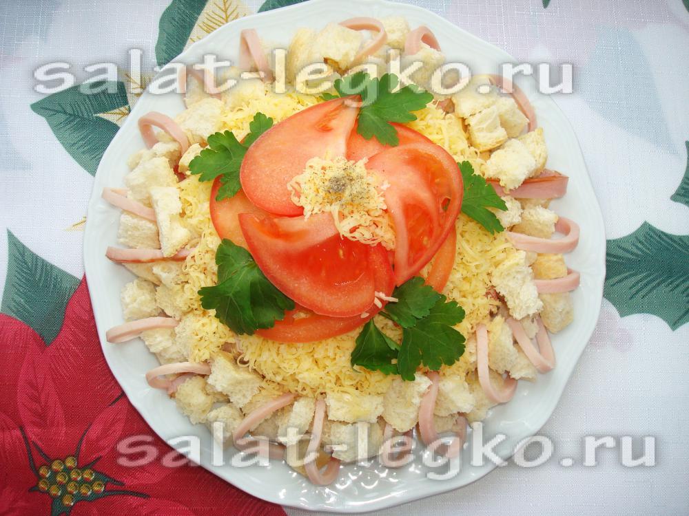 Салат из ветчины перца чеснока помидора