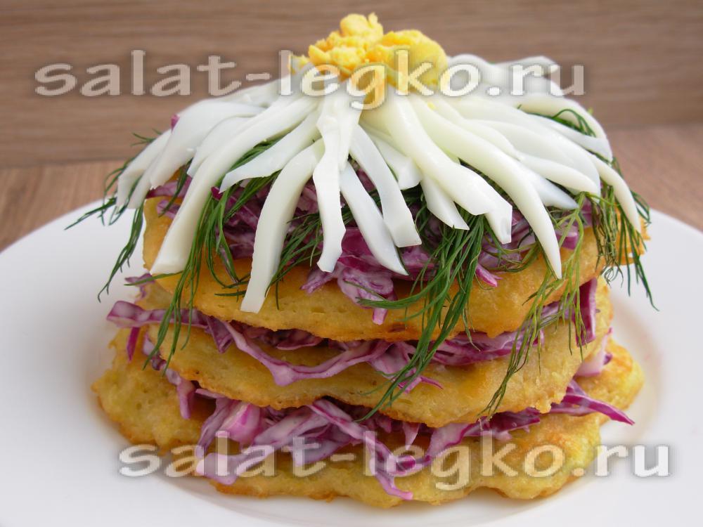 Салат из красной капусты рецепт с фото