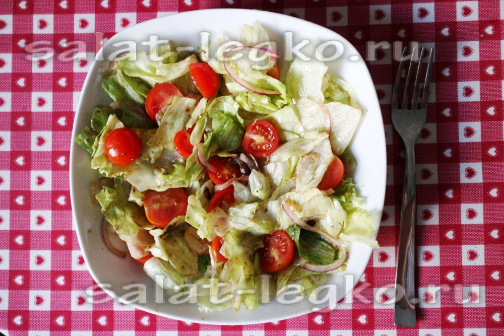 Салат с салатом айсберг и помидорами рецепт